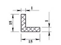 Алюминиевый уголок 15х15х1 (2,0м) не анодиров
