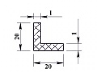 Алюминиевый уголок 20х20х1 (2,0м) не анодиров